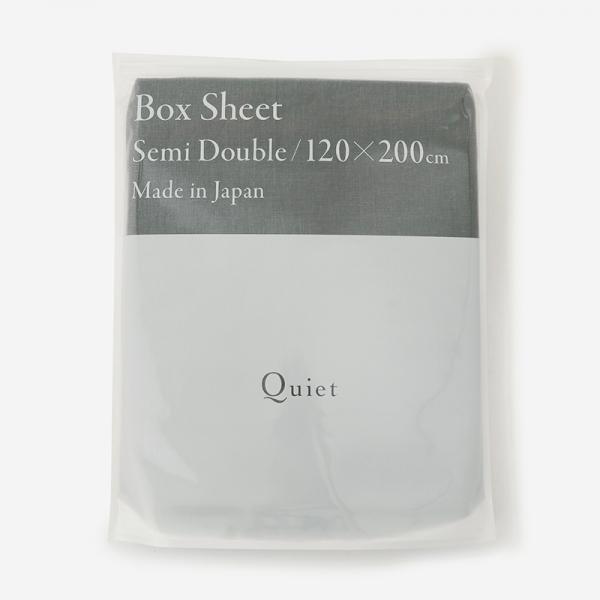 Quiet WASH LINEN フィットシーツ(セミダブル) 120×200cm スモーク