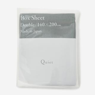 Quiet WASH LINEN フィットシーツ(ダブル) 140×200cm スモーク