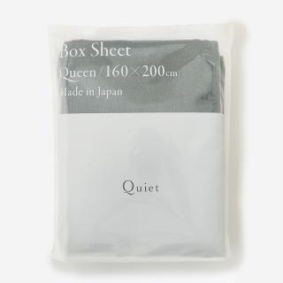 WASH LINEN フィットシーツ(ダブル) 160×200cm スモーク