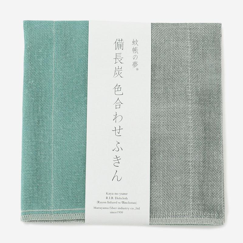 蚊帳の夢 備長炭 色合わせふきん 水浅葱