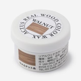 ACTUS REAL WOOD COLOR WAX  WALNUT