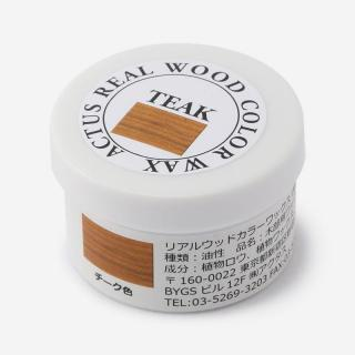 ACTUS REAL WOOD COLOR WAX  TEAK