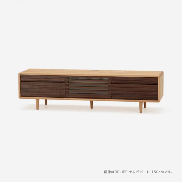 RELIEF テレビボード 180 cm