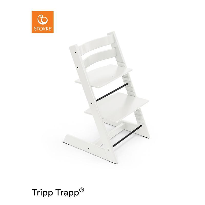 トリップ トラップ ホワイト