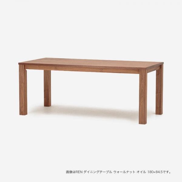 REN ダイニングテーブル ウォールナット 150×80cm