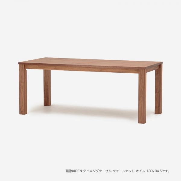 REN ダイニングテーブル ウォールナット 160×84.5cm