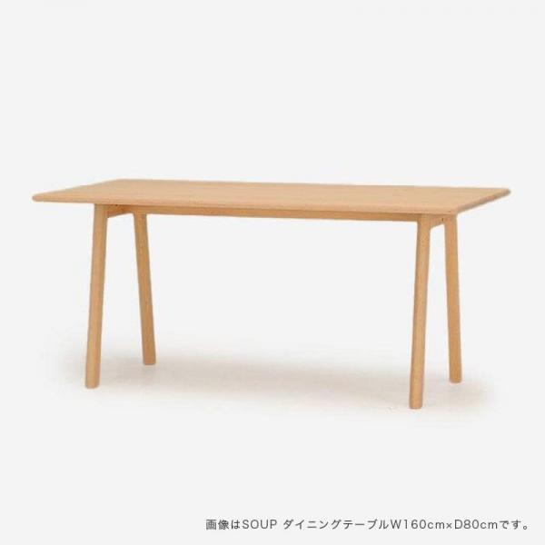SOUP ダイニングテーブル オーク 140X80 (Aレッグ)