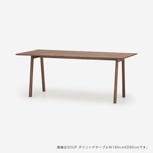SOUP ダイニングテーブル ウォールナット  140×80(Aレッグ)