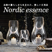 Nordic essence