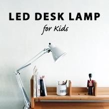 KIDS LED DESK LAMP