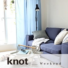 knot weekend