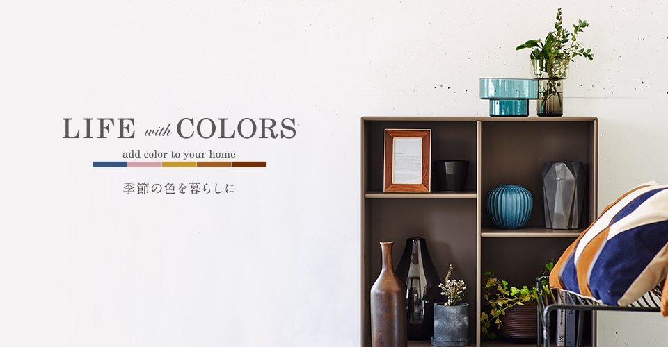 ▼ Life with Colors