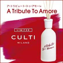 A TRIBUTE TO AMORE 登場!