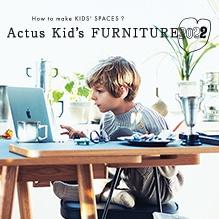 KIDS家具