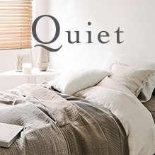 自然の風景にインスパイアされたベッドウェアコレクション「Quiet」