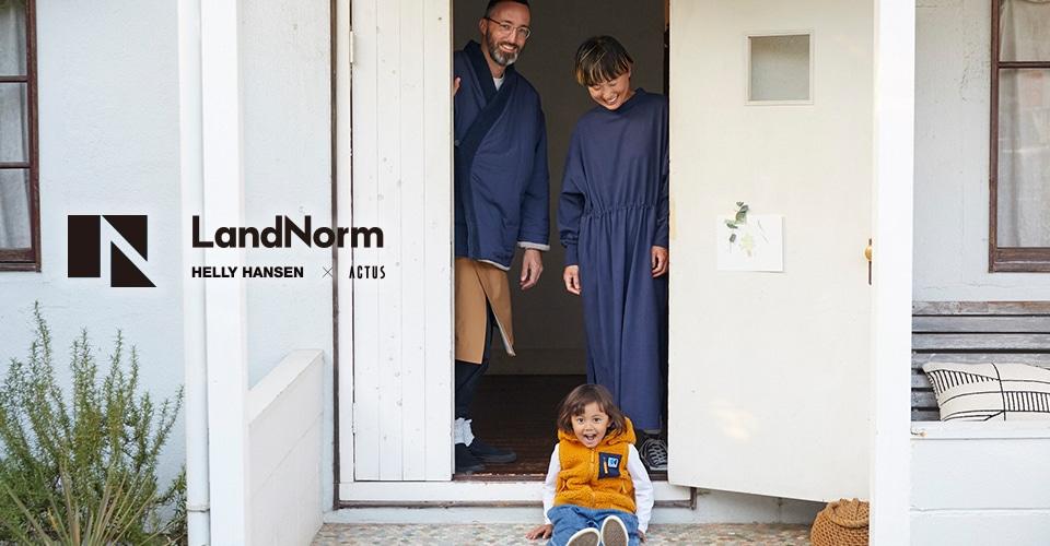 ▼HELLY HANSEN×ACTUSのコラボブランド「LandNorm」の新商品が登場!