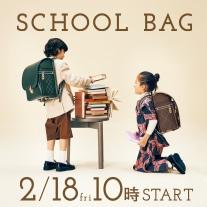 ACTUS ORIGINAL SCHOOL BAG