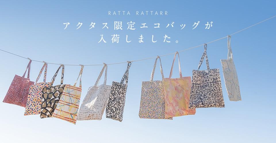 ▼ RATTA RATTARR アクタス限定エコバッグが入荷しました。